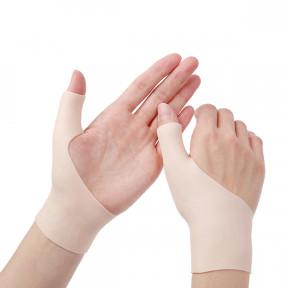 실리콘 손목보호대