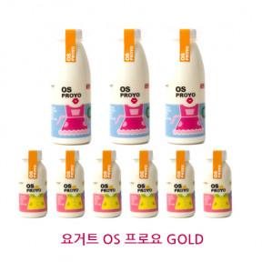 [OS프로요] 요거트 Gold