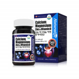 라이즈 칼슘 마그네슘 아연 앤 비타민D