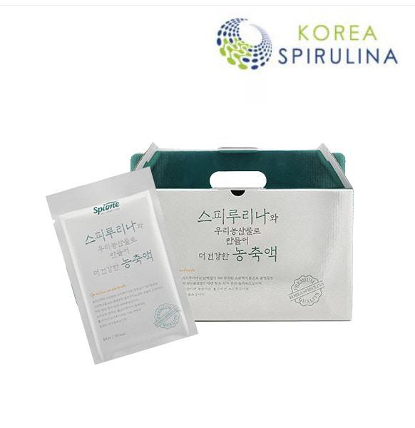 스피루리나 농축액