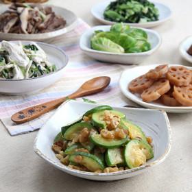 힐링메뉴 아기와나 식단