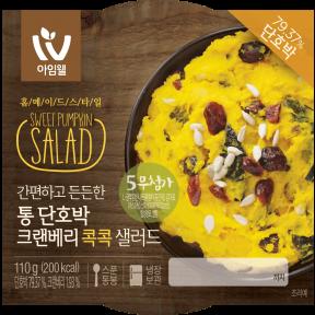 단호박 크랜베리 샐러드(12팩)