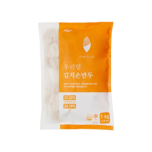 네니아 김치손만두(1kg)