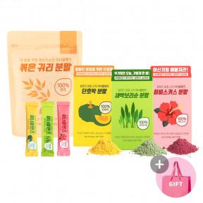 이너클렌즈 4종세트(단호박, 볶은귀리, 새싹보리, 히비스커스)