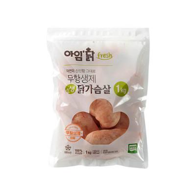 무항생제 생닭가슴살 1kg(1팩)