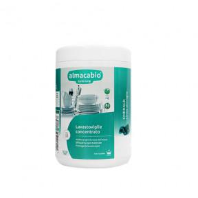 알마카비오 자동식기세척기세제(시트러스) 900g