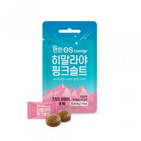 O&K편한OS로젠지 히말라야 핑크솔트