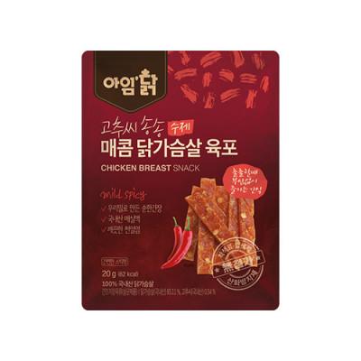 매콤 닭가슴살 육포 20g(12팩)