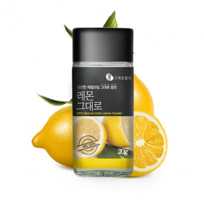 그대로말린 천연조미료 레몬그대로 20g